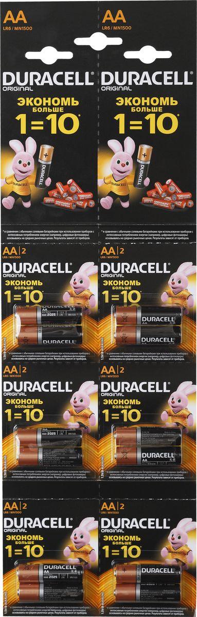 Набор алкалиновых батареек Duracell Basic, LR6-2BL, 12 шт81528136Набор батареек Duracell Basic предназначен для использования в различных электронных устройствах небольшого размера, например в пультах дистанционного управления, портативных MP3-плеерах, фотоаппаратах, различных беспроводных устройствах.