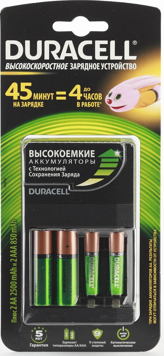 Батарейки Duracell CEF14 45-min express charger + 2 х AA2500 mAh + 2 х AAA850 mAh81546730