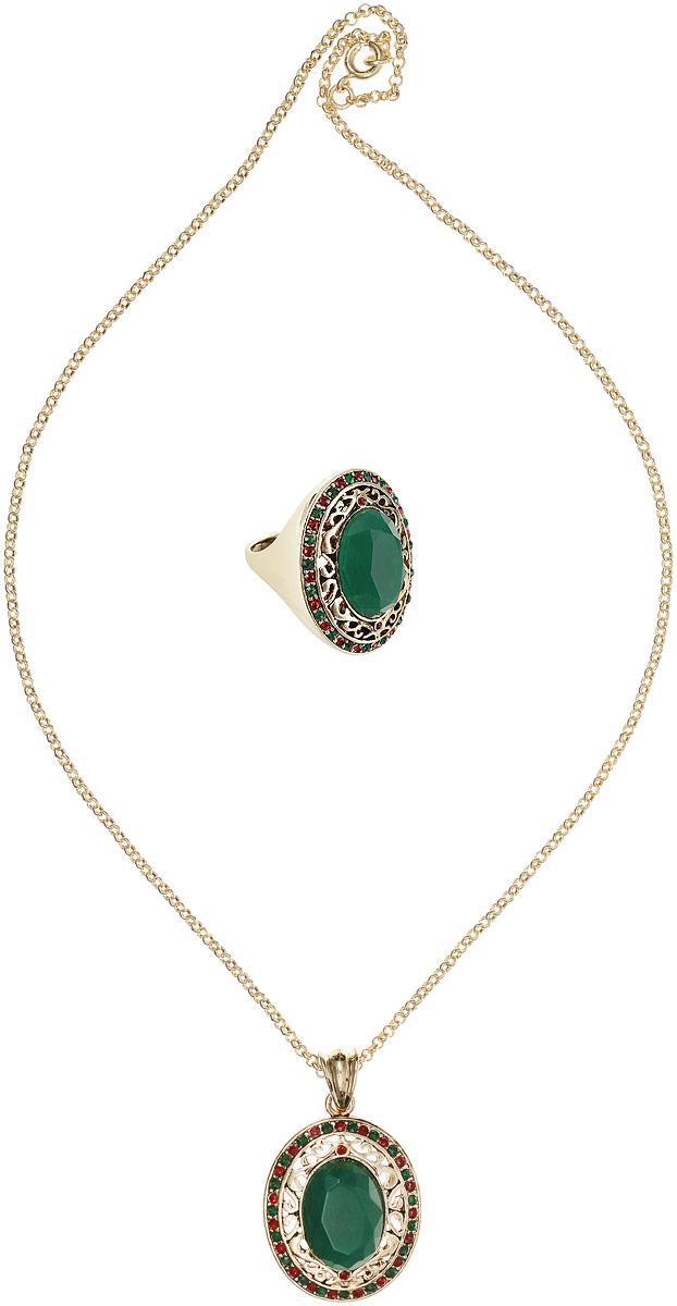 """Комплект """"Эсмеральда"""": кольцо и кулон на цепочке. Натуральный циркон, чешский хрусталь, ювелирный сплав, покрытие золотом 750 пробы"""