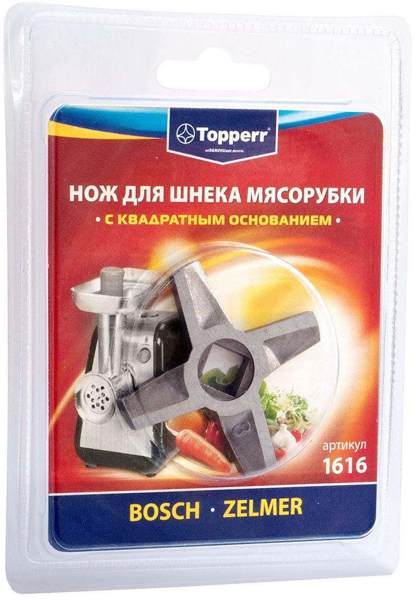Topperr 1616 нож для мясорубок Zelmer/Bosch1616Нож для шнека с квадратным основанием. ZELMER (Нож двусторонний для моделей мясорубок Zelmer, производимых с 2011 года): 886.8*, ZMM0908, ZMM0983, ZMM0984; 887.8*, ZMM1008, ZMM1082, ZMM1083, ZMM1084, ZMM1089; 887.9* ZMM1094, ZMM1099; 986.8*, ZMM1486, ZMM1488; 987.8*, ZMM1508, ZMM1582, ZMM1583, ZMM1584, ZMM1585, ZMM1586, ZMM1587, ZMM1588, ZMM1589; 987.9*, ZMM1509, ZMM1593, ZMM1594, ZMM1596, ZMM1597, ZMM1598; MM1000.**, ZMM1180, ZMM1182, ZMM1183, ZMM1184, ZMM1188, ZMM1189; ММ1200.**, ZMM1208, ZMM1282, ZMM1283, ZMM1284, ZMM1288, ZMM1289, ZMM1294, ZMM1298; MM2000.**, ZMM2008, ZMM2080, ZMM2084, ZMM2088, ZMM2089. BOSCH: MFW26070, CONSTRUCTA: CMM1588, PROFILO: KM1550, PMM1584, PMM1589. Тип ножа Zelmer №8 A86.3109.00, ZMMA028X, Bosch 755472, 632543 (двусторонний). Размеры: диаметр - 54 мм, внутренний квадрат – 10 мм, толщина - 5 мм.