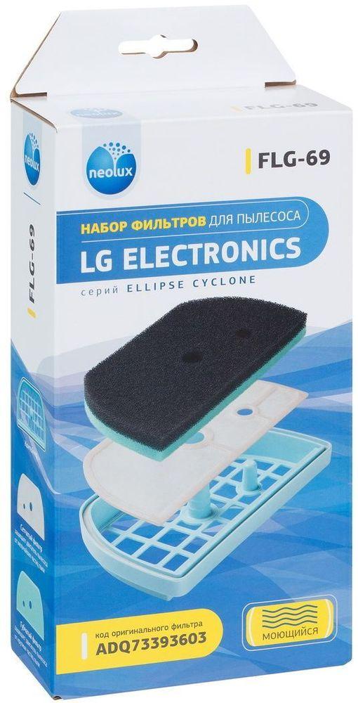 Neolux FLG-69 комплект фильтров для пылесосов LG, 2 шт