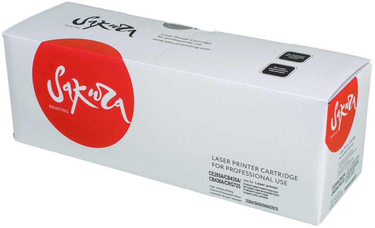 Sakura CE285A/CB435A тонер-картридж для HP LaserJet P1005/P1006/M1120/Canon LBP6000SACE285A/CB435A/436A/725Тонер-картридж Sakura CE285A/CB435A для лазерных принтеров HP LaserJet является альтернативным решением для замены оригинальных картриджей. Он печатает с тем же качеством и имеет тот же ресурс, что и оригинальный картридж. В картриджах компании Sakura используется химический синтезированный тонер, который в отличие от дешевого тонера из перемолотого полимера, не царапает, а смазывает печатающий вал, что приводит к возможности многократных перезаправок картриджей. Такой подход гарантирует долгий срок службы принтера, превосходное качество и стабильность печати. Тонер-картриджи Sakura производятся при строгом соответствии стандартам ISO 9001 и ISO 14001, что подтверждено международными сертификатами.