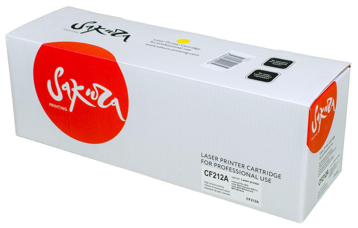 Sakura CF212A, Yellow тонер-картридж для HP LaserJet Pro 200 Color M251nw/M251n/M276n/M276nwSACF212AТонер-картридж Sakura CF212A для лазерных принтеров HP LaserJet Pro 200 Color M251nw/M251n/M276n/M276nw является альтернативным решением для замены оригинальных картриджей. Он печатает с тем же качеством и имеет тот же ресурс, что и оригинальный картридж. В картриджах компании Sakura используется химический синтезированный тонер, который в отличие от дешевого тонера из перемолотого полимера, не царапает, а смазывает печатающий вал, что приводит к возможности многократных перезаправок картриджей. Такой подход гарантирует долгий срок службы принтера, превосходное качество и стабильность печати. Тонер-картриджи Sakura производятся при строгом соответствии стандартам ISO 9001 и ISO 14001, что подтверждено международными сертификатами.