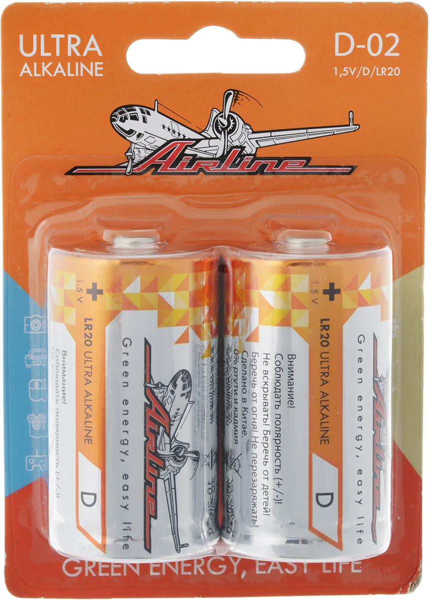 Набор алкалиновых батареек Airline, тип D, 2 штD-02Щелочные (алкалиновые) батарейки Airline оптимально подходят для повседневного питания многочисленной мелкой и среднегабаритной техники. Батарейки прошли многоуровневый контроль качества и не содержат ртути и кадмия. Работают в 10 раз дольше, чем обычные солевые элементы питания. В комплект входят две батарейки типа D.