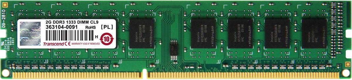 Transcend DDR3 DIMM 2GB 1333МГц модуль оперативной памяти TS256MLK64V3N