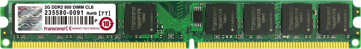 Transcend JetRam DDR2 DIMM 2GB 800МГц модуль оперативной памятиJM800QLU-2GTranscend JetRam DDR2 DIMM 2GB - это планка оперативной памяти объемом 2 ГБ, отличающаяся высочайшей надежностью работы. Оперативная память является одним из главных элементов в персональном компьютере. От нее зависит работа системы в целом, ее скорость работы и производительность. Данная модель оперативной памяти обладает пропускной способностью 6400Мб/с, благодаря чему будет поддерживаться высокая производительность ПК. При создании использовались исключительно передовые и инновационные технологии, благодаря чему модель отличается высочайшей надежностью работы, а также увеличенным сроком службы.