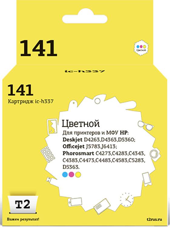 T2 IC-H337 картридж для HP Deskjet D4263/D5360/Officejet J5783/J6413/Photosmart C4273 (№141), цветнойIC-H337Картридж T2 IC-H337 с цветными чернилами для струйных принтеров и МФУ HP. Картридж собран из японских комплектующих и протестирован по стандарту ISO.