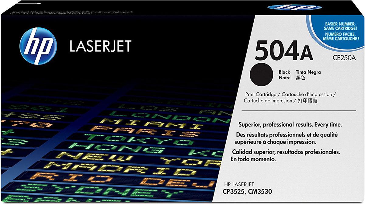 HP CE250A, Black тонер-картридж для Color LaserJet CP3525/CM3530CE250AУсовершенствованные черные картриджи с тонером HP 504A LaserJet с технологией HP ColorSphere обеспечивают получение быстрых и профессиональных результатов за короткое время. Надежная и последовательная печать — от обычных документов до рекламных материалов – и функции управления расходными материалами, которые экономят время. Усовершенствованный тонер HP ColorSphere удовлетворит широкий спектр требований и обеспечивает еще более высокий уровень глянца для ярких, насыщенных цветов. Великолепные результаты для любого типа печати – от ежедневной деловой документации до профессиональной рекламной продукции. Печать с оригинальными расходными материалами HP – это удобство, простота и экономичность. Возможность печати различных видов документов – от профессиональных многоцветных рекламных материалов до экономичных черно-белых страниц. Тонер HP ColorSphere и интеллектуальный картридж обеспечивают неизменно быстрые и высококачественные результаты. Бесперебойная...