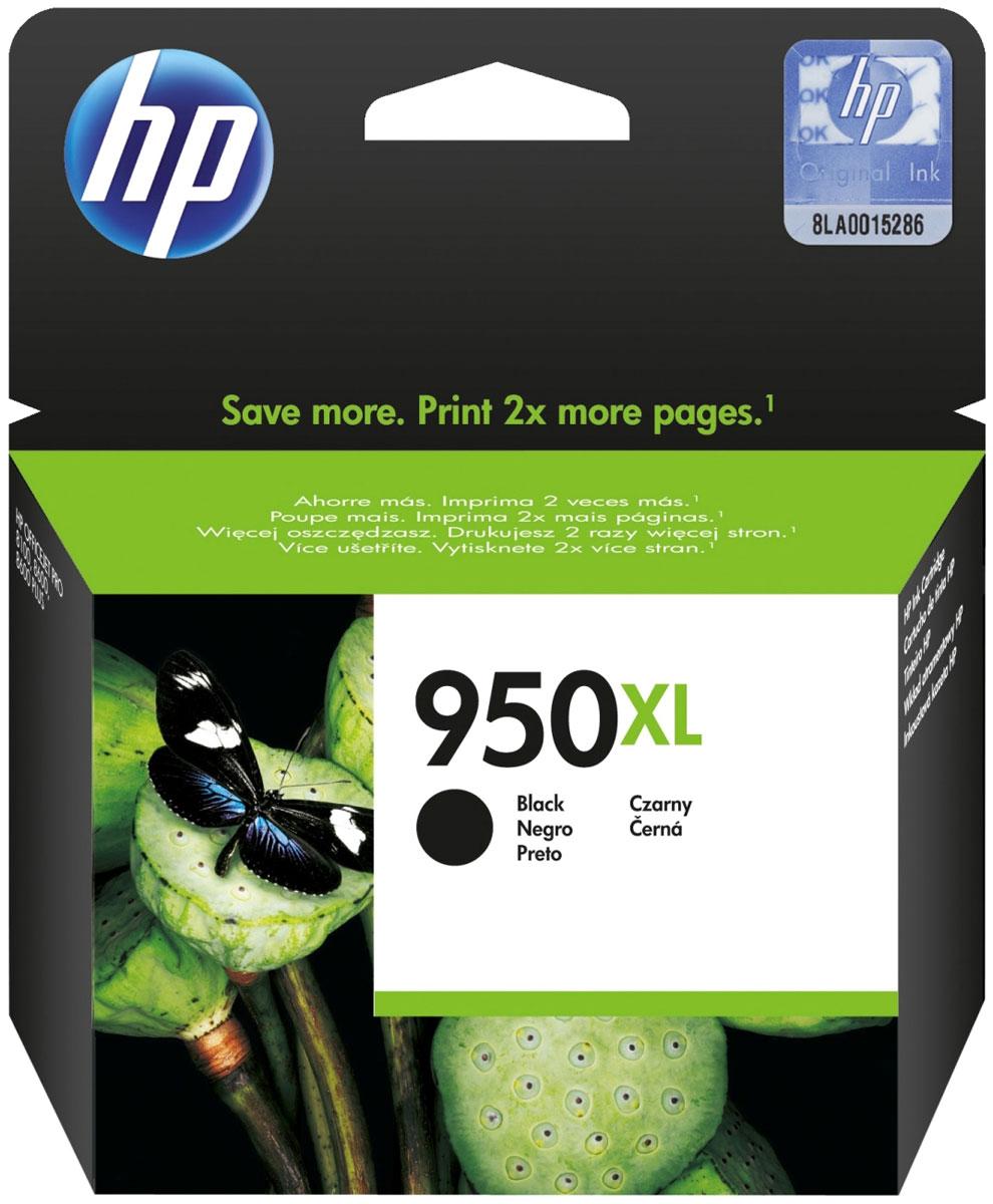 HP CN045AE (HP 950XL), Black картридж для OfficeJet Pro 8100/251dw/8610/276dwCN045AEИспользуйте преимущества стабильной печати профессионального качества с картриджем HP CN045AE. Качество печати документов и рекламных материалов не уступает качеству лазерной печати. Кроме того, вы также можете воспользоваться доступной программой утилизации картриджей. Получайте стабильные результаты высокого качества с каждым отпечатком. Используйте чернила HP Officejet и впечатляющие функции обеспечения надежности для получения стабильных результатов. Принтеры, чернила и бумага HP разработаны и проверены совместно, что гарантирует получение оптимальных результатов. Подчеркните свой профессионализм с помощью высококачественных документов с четким и контрастным текстом. Полученные отпечатки устойчивы к выцветанию, воздействию влаги и не смазываются при выделении маркером.