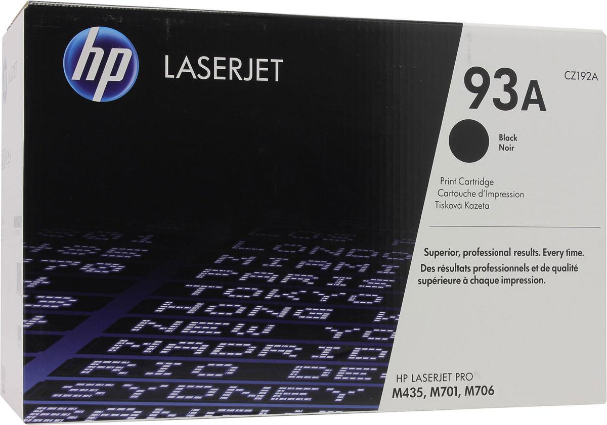 HP CZ192A, Black тонер-картридж для LaserJet Pro M435CZ192AОригинальные лазерные картриджи HP 93 LaserJet обеспечивают профессиональное качество печати деловых документов. Вы сможете повысить производительность и при этом сэкономить время и расходные материалы. Эти надежные картриджи специально разработаны для использования с МФП HP LaserJet Pro. Оригинальные лазерные картриджи HP — гарантия качества каждого отпечатка. Забудьте о повторной печати, напрасно потраченных расходных материалах и дорогостоящих задержках, которые могут возникнуть при работе с повторно заправленными картриджами. Поддержите развитие своего бизнеса. Оригинальные лазерные картриджи HP обеспечивают безотказную печать неизменно высокого качества, позволяя компании развиваться, оставаясь в рамках бюджета. Замена оригинальных лазерных картриджей HP и возобновление печати занимает всего несколько секунд. Эти картриджи были специально разработаны для МФП HP LaserJet Pro. В комплекте поставки также идет тонер и барабан — все необходимое для...