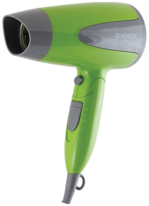 Energy EN-836 фен54 001238Фен Energy EN-836 поможет быстро высушить и красиво уложить волосы любой длины. Данная модель практична и удобна в использовании, оснащена складной ручкой для удобного хранения, защитой от перегрева и петлей для подвешивания. Фен работает в двух режимах интенсивности подачи воздуха и имеет функцию холодного обдува.