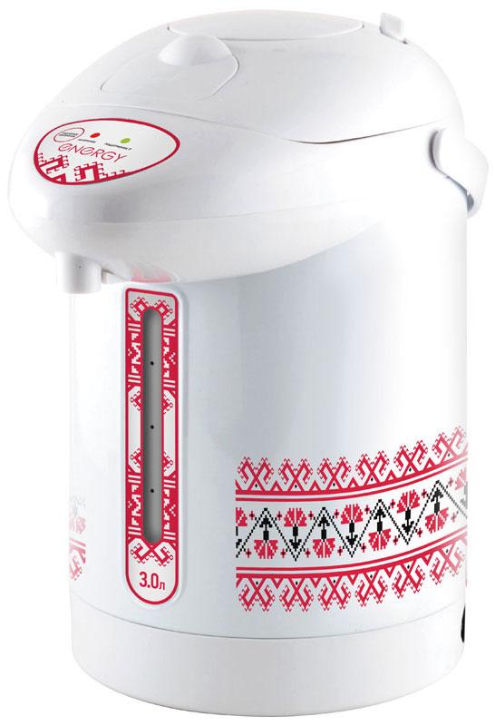 Energy TP-618 термопот54 280304Термопот Energy TP-618 поможет не только вскипятить или подогреть воду, но и сохранить ее температуру на заданном уровне в течение нескольких часов. Благодаря этому вы избавите себя от частого подогрева воды, что, в свою очередь, обеспечит вполне реальную экономию электроэнергии. Данная модель разработана специально для тех, кому постоянно необходимо иметь в доме запас горячей воды. Мощность в режиме поддержания температуры: 35 Вт Быстрое кипячение воды Нержавеющая стальная колба Съемный шнур питания Скрытый нагревательный элемент Возможность поворота 360° Функция повторного кипячения
