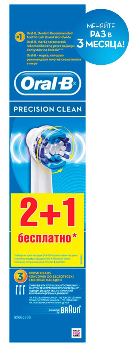 Сменные насадки для зубной щетки Oral-B Precision Clean, 3 штEB 20-3Сменные насадки Oral-B Precision Clean удаляют больше бактерий по сравнению с обычной зубной щеткой. Способствует чистоте полости рта и здоровью дёсен. Без сомнения это самая популярная сменная насадка Oral-B. Подходит ко всем электрическим щеткам Oral-B. - Подходит для всех электрических зубных щеток Oral-B кроме Sonic/Pulsonic. - Эффективное и бережное очищение всех поверхностей зубов - Обеспечивает эффективную чистку зубов и труднодоступных участков полости рта - Голубые щетинки Indicator, обесцвечиваясь наполовину, сигнализируют об износе щетины и напоминают о необходимости замены насадки. - Подходит ко всем зубным щёткам Oral-B с возвратно- вращательной технологией - Закруглённые кончики щетинок безопасны для эмали и дёсен. Срок хранения – 5 лет.