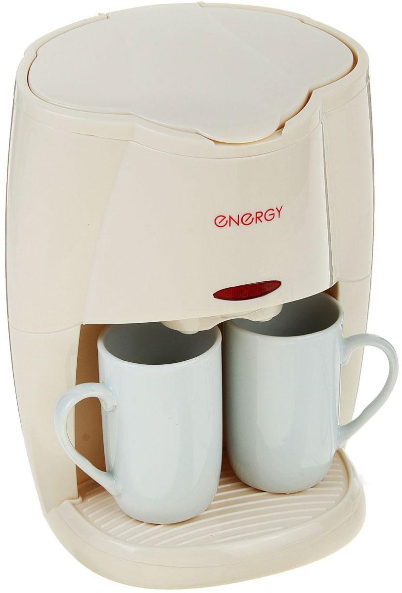 Energy EN-601, Cream кофеварка