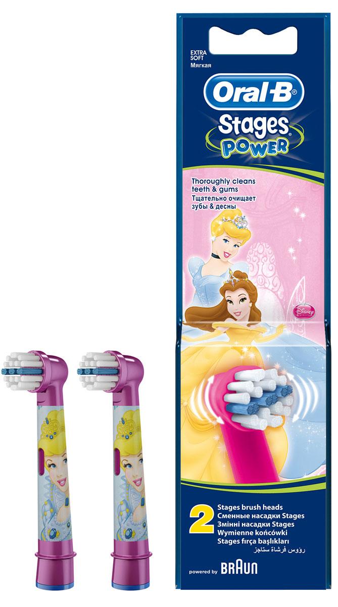Сменные насадки для зубной щетки Oral-B Kids, 2 шт4210201746263Oral-B – марка зубных щеток №1, рекомендуемая большинством стоматологов мира!* * по данным исследования, проведенного в 2011-2012 году агентством Attitude Measurement Corporation среди репрезентативной выборки стоматологов. - Сменные насадки Oral-B Stages Kids для электрической зубной щетки имеют специальные, меньшие по размеру щетинки, которые обеспечивают бережную, сверхмягкую чистку и делают ее идеальной для маленьких зубов и детского рта. Рекомендована для детей старше 3 лет. - Насадка, разработанная специально для детей. - Экстра мягкая: расщеплённые на концах щетинки для лучшей бережной чистки жевательных поверхностей. - Подходит ко всем зубным щёткам Oral-B кроме Sonic/Pulsonic. - Закруглённые кончики щетинок безопасны для эмали и дёсен. Срок хранения – 5 лет.