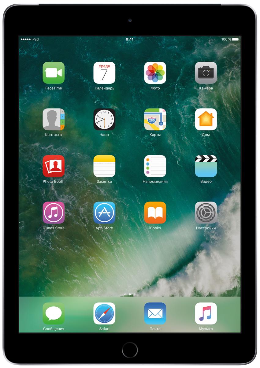 http://xn--80akqjhw4b.xn--24-6kch5c.xn--p1ai/apple-ipad-9-7-wi-fi-cellular-128gb-space-grey/