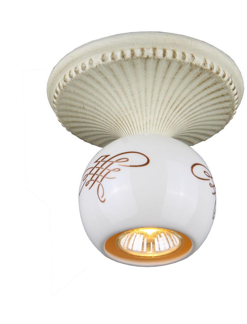 Светильник встраиваемый Favourite Pueblo, 1 х GU5.3, 35. 1256-1U1256-1U