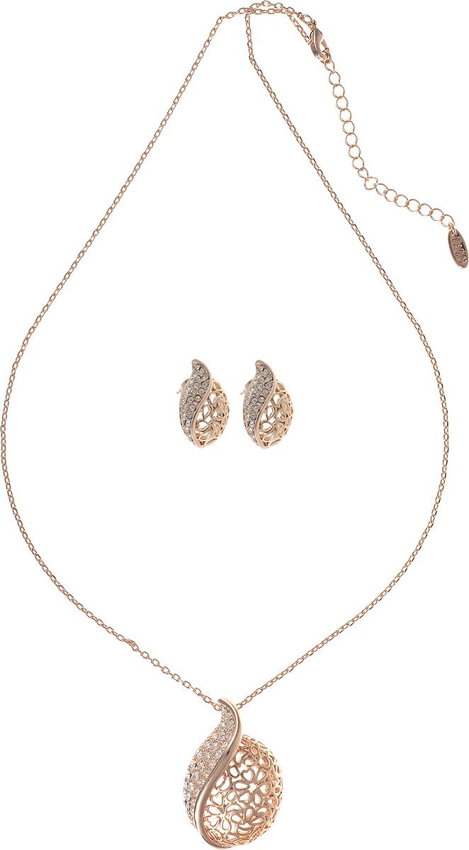 Комплект Ажурная капля от Arrina: кулон на цепочке и серьги-пусеты. Прозрачные стразы, бижутерный сплав золотого тона. Гонконг10104952Изящный комплект Ажурная капля от Arrina: кулон на цепочке и серьги-пусеты. Прозрачные стразы, бижутерный сплав золотого тона. Гонконг. Размер: Цепочка - полная длина 42-48 см, регулируется за счет застежки-цепочки. Кулон - 3 х 2 см. Серьги - 2 х 1,5 см. Подарочная упаковка.