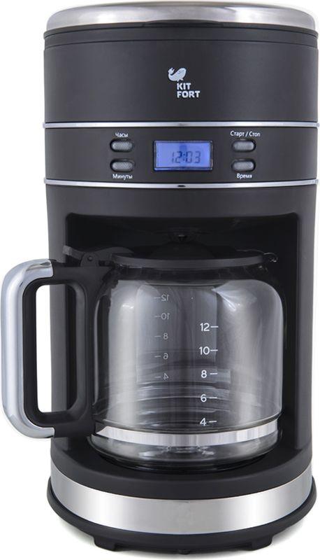 Kitfort КТ-704-2, Black кофеваркаКТ-704-2Капельная кофеварка Kitfort КТ-704 готовит ароматный кофе одним нажатием кнопки. Таймер отложенного старта позволяет запрограммировать момент включения кофеварки. С вечера залейте в резервуар воду, засыпьте в фильтр молотый кофе и установите таймер, а утром, проснувшись, наслаждайтесь ароматом свежезаваренного кофе. Функция автоматического отключения обеспечивает безопасное использование прибора и экономию электроэнергии.