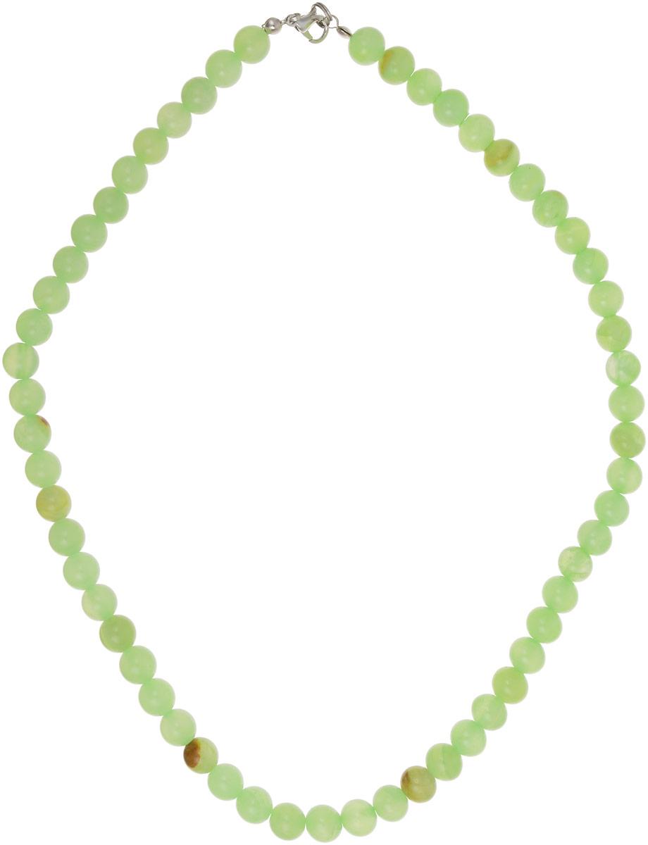 Бусы Револю Классика № 8, цвет: зеленый. НОН-1(8)-45-1НОН-1(8)-45-1Великолепный оникс - это камень элегантный, изысканный! Ониксовые украшения - это не просто хорошенькие вещички, это кредо, это образ мышления! Желаете ли вы выглядеть урождённой леди в любой ситуации, быть всегда прекрасной и стильной? Самое простое решение - это всегда носить чудесные изделия из оникса!