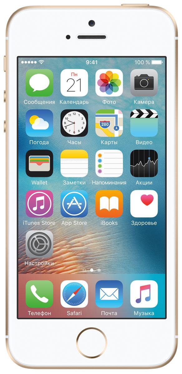 Apple iPhone SE 128GB, GoldMP882RU/AApple iPhone SE - самый мощный 4-дюймовый смартфон в истории. Корпус лёгкого, компактного и удобного устройства сделан из гладкого матированного алюминия. На великолепном 4-дюймовом дисплее Retina всё выглядит невероятно чётко и ярко. А завершают картину матовые скошенные края и логотип из нержавеющей стали. В основе iPhone SE лежит A9 - тот же передовой процессор, что установлен на iPhone 6s. Его 64-битная архитектура уровня настольных компьютеров гарантирует потрясающую скорость работы и отклика. А графика уровня игровых консолей полностью погружает в мир любимых игр и приложений. Этот мощный процессор просто создан для максимальной производительности. Сопроцессор движения M9 встроен непосредственно в процессор A9 и напрямую взаимодействует с компасом, гироскопом и акселерометром. Это расширяет возможности по сбору фитнес-данных - например, количества шагов и пройденного расстояния. Включить Siri также стало намного проще, вам даже не...