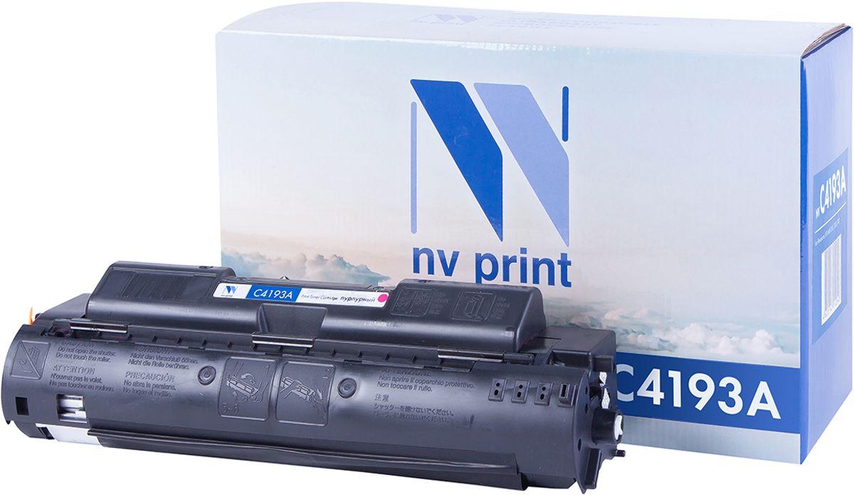 NV Print C4193AM, Magenta тонер-картридж для НР LaserJet 4500/4550NV-C4193AMКартридж лазерный совместимый HP, производитель NV Print, модель NV-C4193A Magenta для НР LaserJet 4500/4550, ресурс 6000 копий.