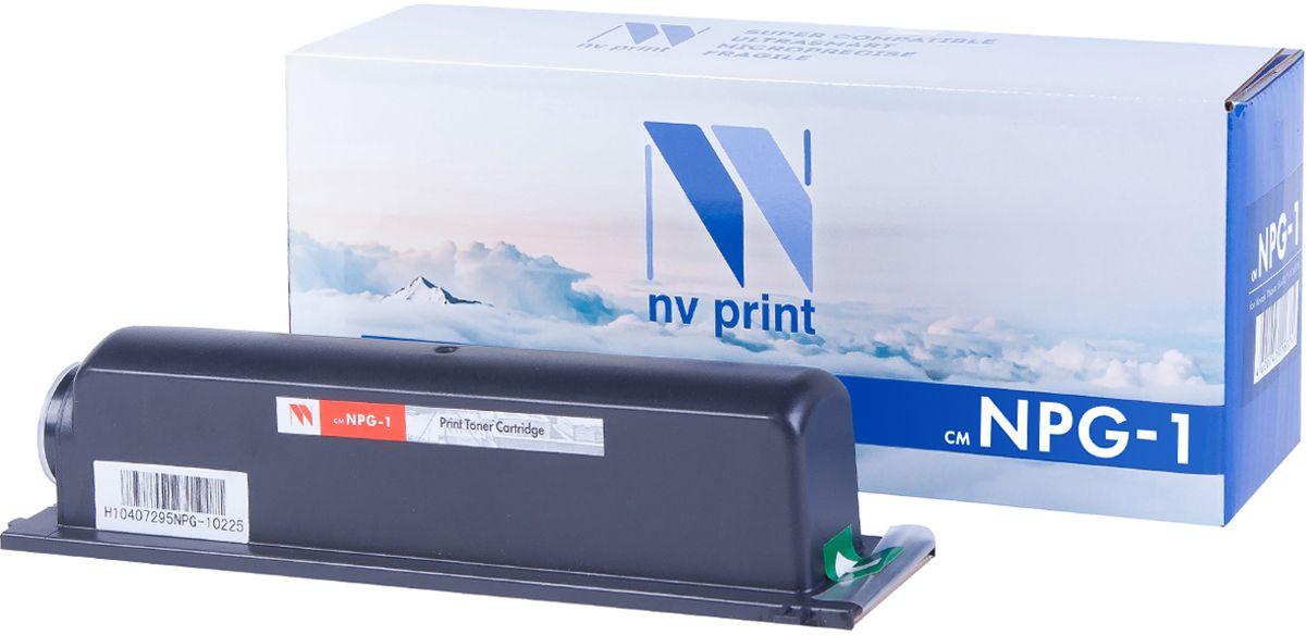 NV Print NPG1, Black тонер-туба для Canon NP1015/1215/1215S/1218/1318/1510/1520/1530/1550/2010/2020/6020/6116/6216/6220/6317/6320/6416