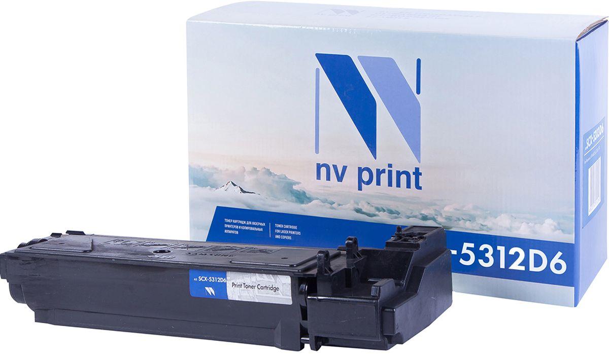NV Print SCX5312D6, Black картридж для Samsung SCX-5112/SCX-5115/SCX-5312/SCX-5312FNV-SCX5312D6Картридж NVP лазерный совместимый Samsung, производитель NV Print, модель NV-SCX-5312D6 для Samsung SCX-5112/SCX-5115/SCX-5312/SCX-5312F, ресурс 6000 копий.