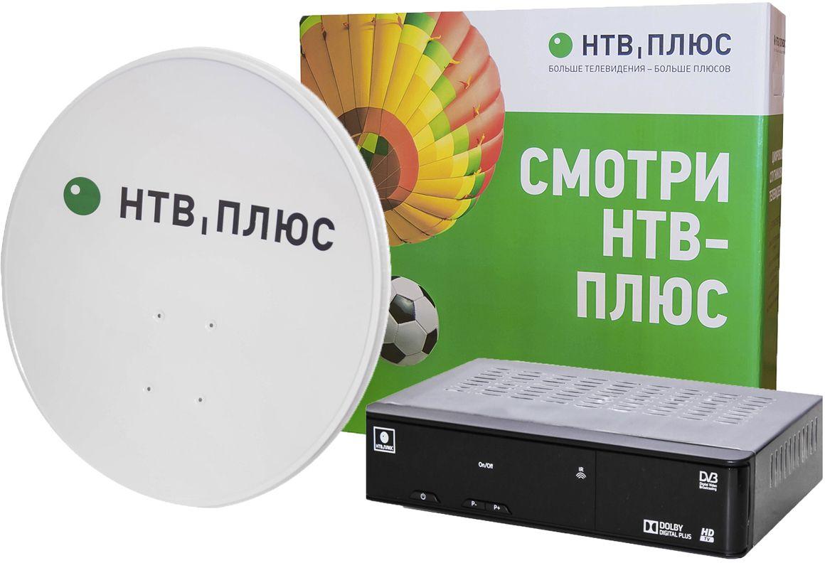 НТВ+ комплект цифрового ТВ в коробке12916Комплект цифрового ТВ НТВ-Плюс состоит из 60-сантиметровой «тарелки», ресивера и набора для установки. Этот комплект позволяет развернуть систему приёма спутникового телевидения, открывая доступ к каналам из пакета «НТВ-Плюс». Ресивер + карта Конвертер круговой; Антенна 60 см со стеновой опорой;кабель (10 метров)