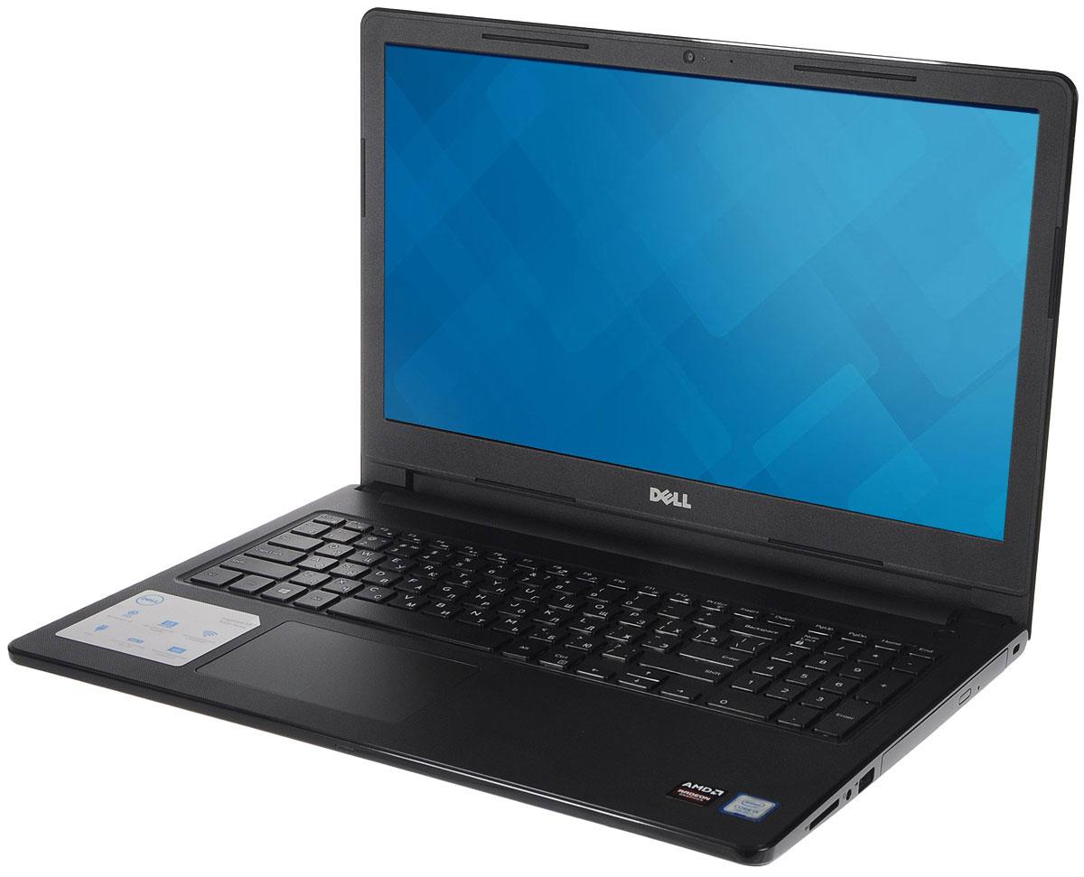 Dell Inspiron 3567, Black (3567-7930)3567-7930Производительный 15-дюймовый ноутбук Dell Inspiron 3566 с новейшим процессором Intel Core i5, глянцевым дисплеем с покрытием TrueLife и продолжительным временем работы от батареи. Благодаря процессору Intel Core i5-7200U и дискретной графической карте AMD Radeon R5 M430 вы получаете высокую производительность без задержки, что гарантирует плавное воспроизведение музыки и видео при фоновом выполнении других программ. Превосходный звук Waves MaxxAudio обеспечивает впечатляющее качество при прослушивании музыки и просмотре видео. Сделайте Dell Inspiron 3567 своим узлом связи. Поддерживать связь с друзьями и родственниками никогда не было так просто благодаря надежному WiFi-соединению и Bluetooth 4.0, встроенной HD веб-камере высокой четкости и 15,6-дюймовому экрану. Смотрите фильмы с DVD-дисков, записывайте компакт-диски или быстро загружайте системное программное обеспечение и приложения на свой компьютер с помощью внутреннего...