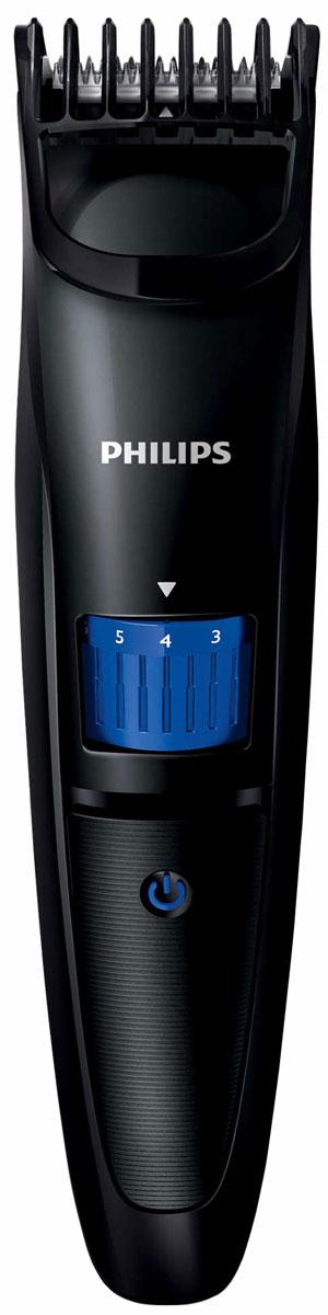 Philips QT4000/15 триммерQT4000/15Создавайте стильные образы с помощью триммера для бороды Philips QT4000/15. Точное подравнивание от 1 мм до 10 мм. Поверните колесико для выбора и фиксации нужной установки длины: от трехдневной щетины 1 мм до бороды 10 мм (шаг 1 мм). Идеальное подравнивание и защита кожи день за днем. Стальные лезвия триммера всегда остаются такими же острыми, как и в первый день использования: они затачиваются самостоятельно, слегка касаясь друг друга во время работы прибора. Лезвия всегда остаются очень острыми и гарантируют быструю и аккуратную стрижку, а закругленные края и гребни предотвращают раздражение кожи. Работа только от аккумулятора. До 45 минут автономной работы после 10 часов зарядки. Удобно держать и использовать — конструкция прибора позволяет обрабатывать даже труднодоступные участки. Для удобства при очистке снимите головку и промойте под струей воды. Прежде чем снова прикрепить к прибору, полностью...