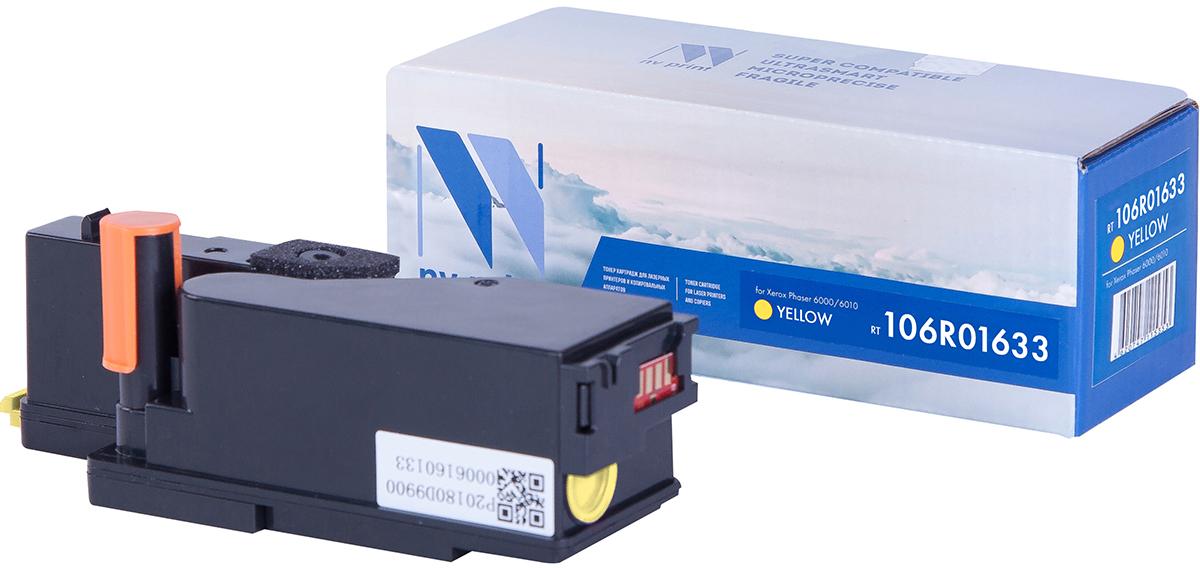 NV Print 106R01633Y, Yellow тонер-картридж для Xerox Phaser 6000/6010NV-106R01633YСовместимый лазерный картридж NV Print 106R01633Y для печатающих устройств Xerox - это альтернатива приобретению оригинальных расходных материалов. При этом качество печати остается высоким. Картридж обеспечивает повышенную чёткость и плавность переходов оттенков цвета и полутонов, позволяет отображать мельчайшие детали изображения. Лазерные принтеры, копировальные аппараты и МФУ являются более выгодными в печати, чем струйные устройства, так как лазерных картриджей хватает на значительно большее количество отпечатков, чем обычных. Для печати в данном случае используются не чернила, а тонер.
