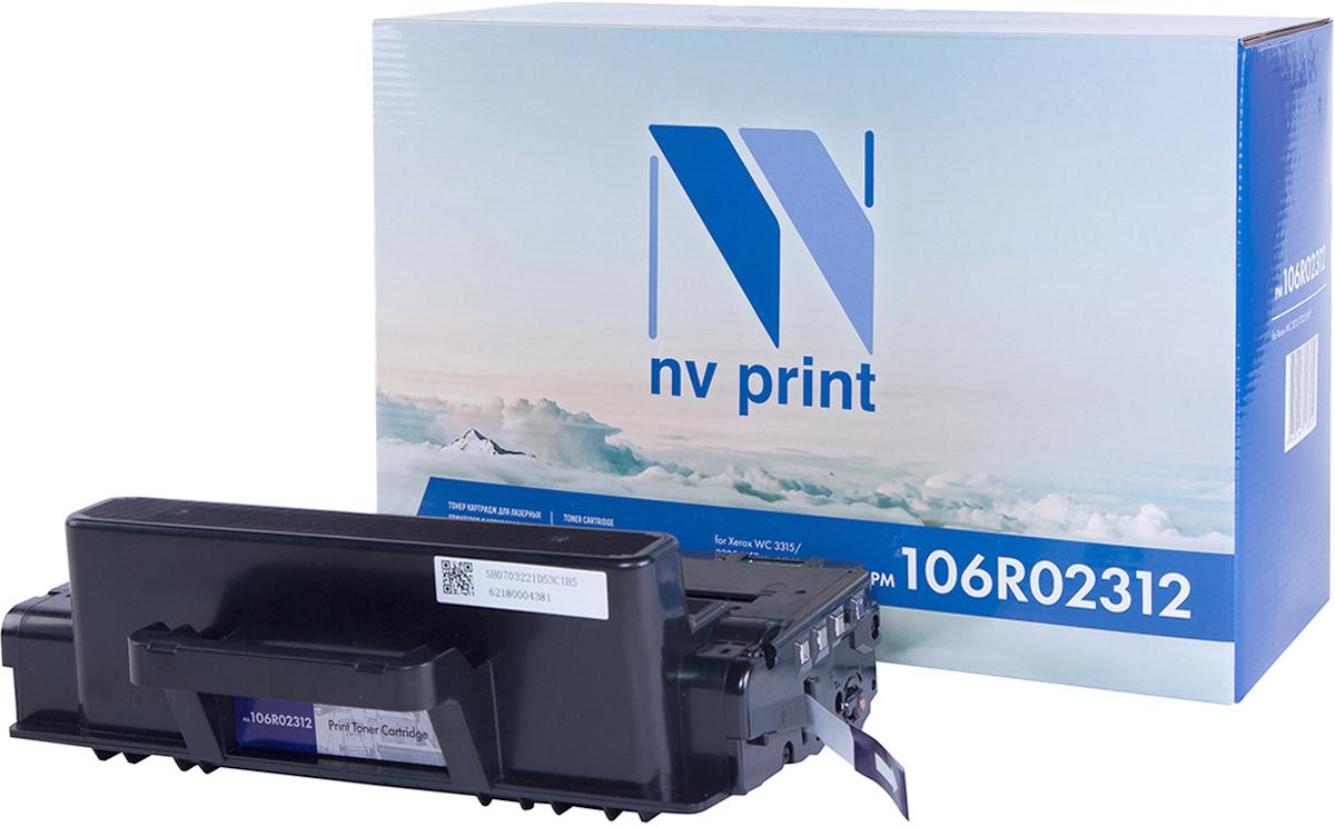 NV Print 106R02312, Black тонер-картридж для Xerox WC 3315/3325 MFPNV-106R02312Совместимый лазерный картридж NV Print 106R02312 для печатающих устройств Xerox - это альтернатива приобретению оригинальных расходных материалов. При этом качество печати остается высоким. Картридж обеспечивает повышенную чёткость чёрного текста и плавность переходов оттенков серого цвета и полутонов, позволяет отображать мельчайшие детали изображения. Лазерные принтеры, копировальные аппараты и МФУ являются более выгодными в печати, чем струйные устройства, так как лазерных картриджей хватает на значительно большее количество отпечатков, чем обычных. Для печати в данном случае используются не чернила, а тонер.