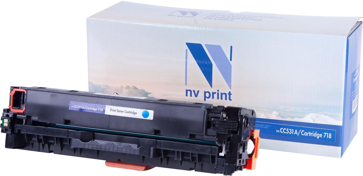 NV Print CC531A/Canon718C, Cyan тонер-картридж для HP LJ Color CP2025/Canon i-SENSYSLBP-7200CNV-CC531A/Canon718CСовместимый лазерный картридж NV Print CC531A/Canon718C для печатающих устройств LJ и Canon - это альтернатива приобретению оригинальных расходных материалов. При этом качество печати остается высоким. Картридж обеспечивает повышенную чёткость и плавность переходов оттенков цвета и полутонов, позволяет отображать мельчайшие детали изображения. Лазерные принтеры, копировальные аппараты и МФУ являются более выгодными в печати, чем струйные устройства, так как лазерных картриджей хватает на значительно большее количество отпечатков, чем обычных. Для печати в данном случае используются не чернила, а тонер.
