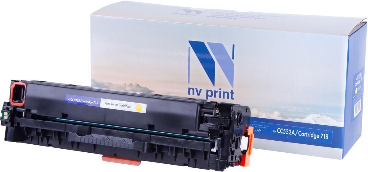 NV Print CC532A/Canon718Y, Yellow тонер-картридж для HP Color LaserJet CM2320MFP/CP2025/Canon i-SENSYS MF-8330/8350NV-CC532A/Canon718YСовместимый лазерный картридж NV Print NV-CC532A/Canon718Y для печатающих устройств HP, Canon - это альтернатива приобретению оригинальных расходных материалов. При этом качество печати остается высоким. Картридж обеспечивает повышенную четкость изображения и плавность переходов оттенков и полутонов, позволяют отображать мельчайшие детали изображения. Лазерные принтеры, копировальные аппараты и МФУ являются более выгодными в печати, чем струйные устройства, так как лазерных картриджей хватает на значительно большее количество отпечатков, чем обычных. Для печати в данном случае используются не чернила, а тонер.