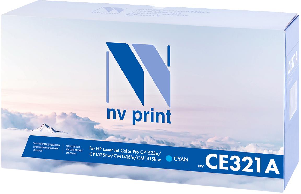 NV Print CE321AC, Cyan тонер-картридж для HP Color LaserJet PRO CP1525N/CP1525NWNV-CE321ACСовместимый лазерный картридж NV Print CE321AC для печатающих устройств HP - это альтернатива приобретению оригинальных расходных материалов. При этом качество печати остается высоким. Картридж обеспечивает повышенную чёткость и плавность переходов оттенков цвета и полутонов, позволяет отображать мельчайшие детали изображения. Лазерные принтеры, копировальные аппараты и МФУ являются более выгодными в печати, чем струйные устройства, так как лазерных картриджей хватает на значительно большее количество отпечатков, чем обычных. Для печати в данном случае используются не чернила, а тонер.