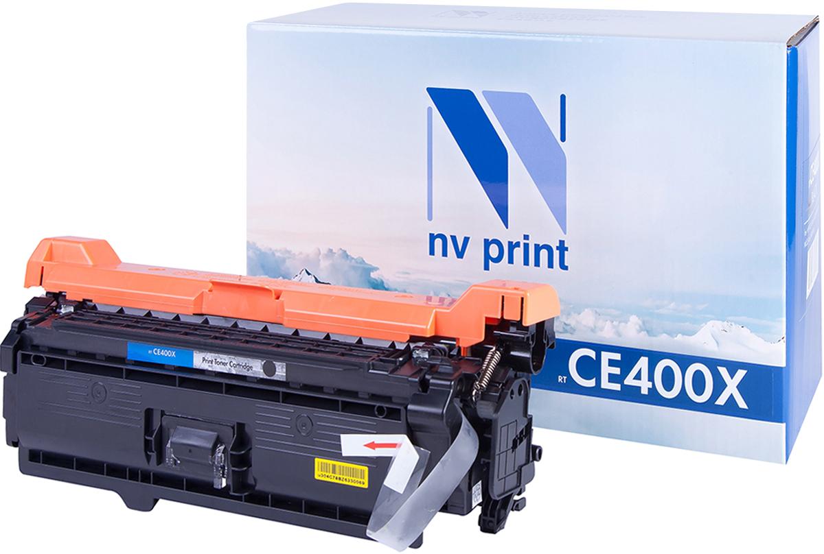 NV Print CE400XBk, Black тонер-картридж для HP Color LaserJet M551/М551n/M551dn/M551xhNV-CE400XBkСовместимый лазерный картридж NV Print CE400XBk для печатающих устройств HP - это альтернатива приобретению оригинальных расходных материалов. При этом качество печати остается высоким. Картридж обеспечивает повышенную чёткость чёрного текста и плавность переходов оттенков серого цвета и полутонов, позволяет отображать мельчайшие детали изображения. Лазерные принтеры, копировальные аппараты и МФУ являются более выгодными в печати, чем струйные устройства, так как лазерных картриджей хватает на значительно большее количество отпечатков, чем обычных. Для печати в данном случае используются не чернила, а тонер.