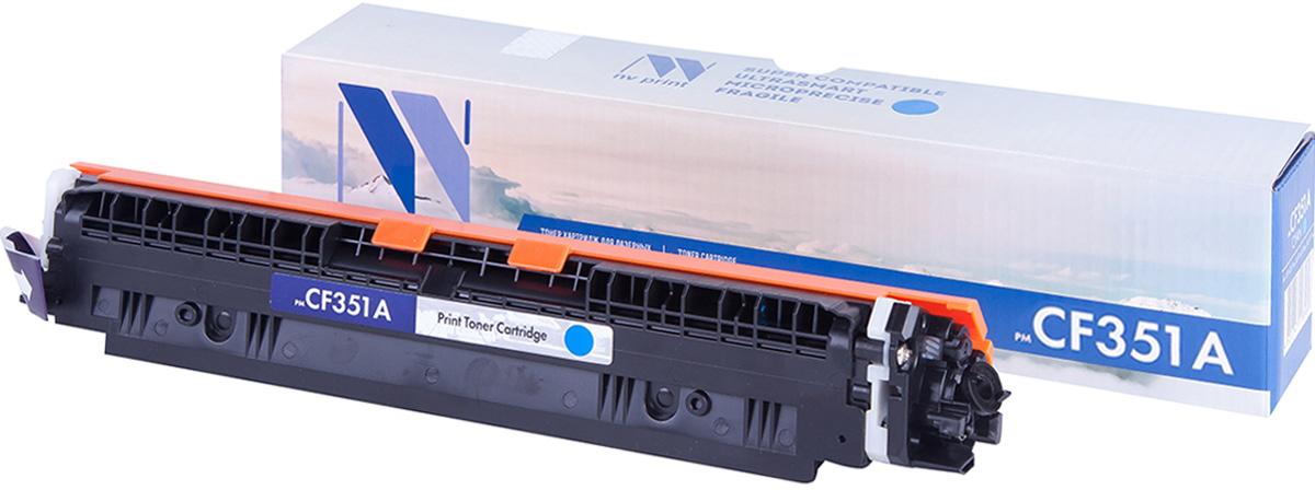 NV Print CF351AC, Cyan тонер-картридж для HP Color LaserJet Pro MFP 153/M176/M177NV-CF351ACСовместимый лазерный картридж NV Print CF351AC для печатающих устройств HP - это альтернатива приобретению оригинальных расходных материалов. При этом качество печати остается высоким. Картридж обеспечивает повышенную чёткость и плавность переходов оттенков цвета и полутонов, позволяет отображать мельчайшие детали изображения. Лазерные принтеры, копировальные аппараты и МФУ являются более выгодными в печати, чем струйные устройства, так как лазерных картриджей хватает на значительно большее количество отпечатков, чем обычных. Для печати в данном случае используются не чернила, а тонер.