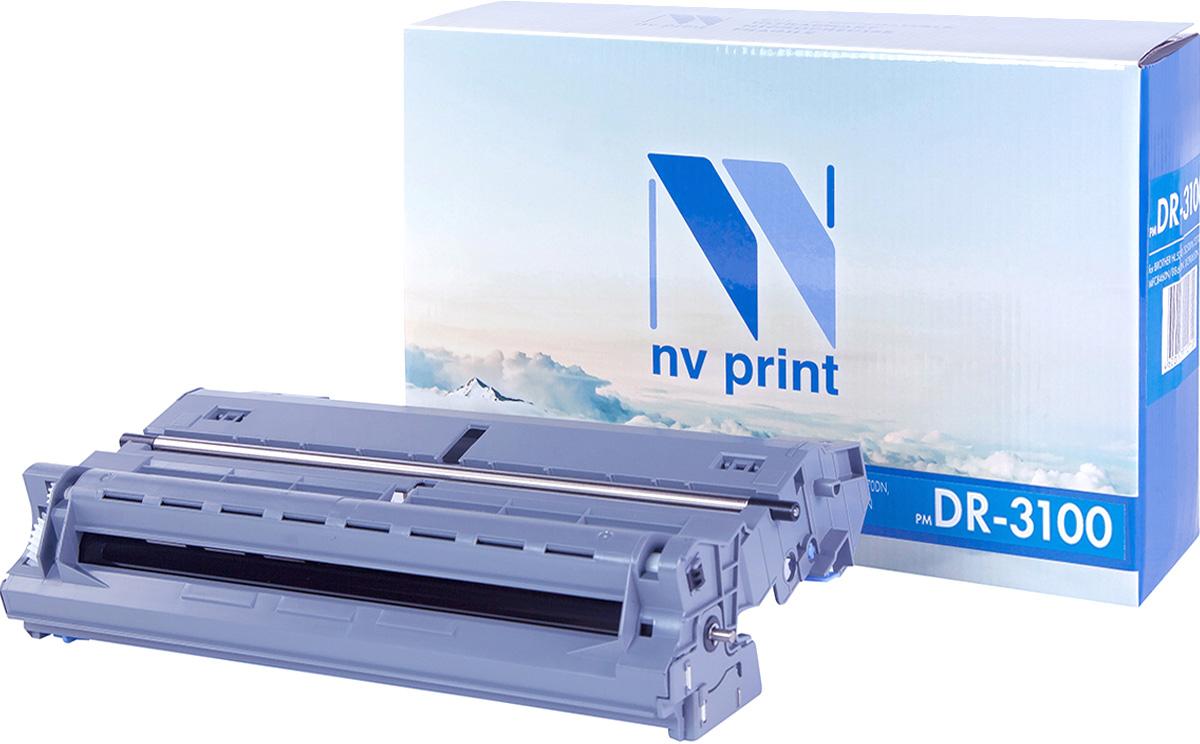 NV Print DR3100, Black Барабан для Brother HL 5240/5250DN/5270DN, MFC8460N/8860DN/DCP8065DNNV-DR3100Совместимый лазерный картридж NV Print DR3100 для печатающих устройств Brother - это альтернатива приобретению оригинальных расходных материалов. При этом качество печати остается высоким. Картридж обеспечивает повышенную чёткость чёрного текста и плавность переходов оттенков серого цвета и полутонов, позволяет отображать мельчайшие детали изображения. Лазерные принтеры, копировальные аппараты и МФУ являются более выгодными в печати, чем струйные устройства, так как лазерных картриджей хватает на значительно большее количество отпечатков, чем обычных. Для печати в данном случае используются не чернила, а тонер.
