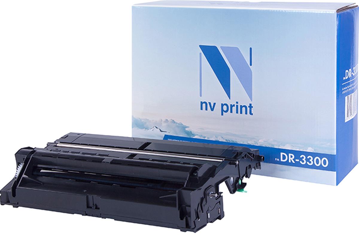 NV Print DR3300, Black фотобарабан для Brother HL5440D/5450DN/5470DW/6180DW/DCP8110/8250/MFC8520/8950NV-DR3300Драм-картридж NV Print DR3300 производится по оригинальной технологии из совершенно новых комплектующих. Все картриджи проходят тестовую проверку на предмет совместимости и имеют сертификаты качества. Лазерные принтеры, копировальные аппараты и МФУ являются более выгодными в печати, чем струйные устройства, так как лазерных картриджей хватает на значительно большее количество отпечатков, чем обычных.