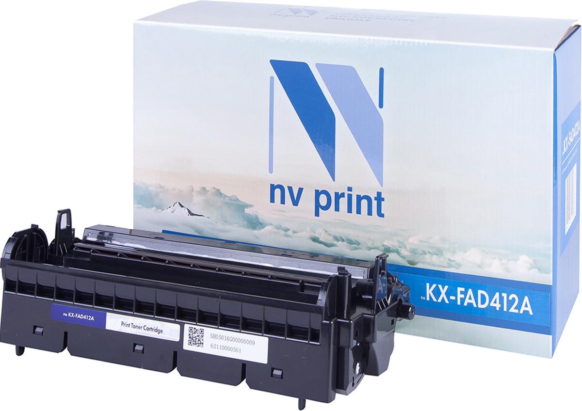 NV Print KX-FAD412А, Black фотобарабан для Panasonic KX-MB2000/KX-MB2020/KX-MB2030NV-KXFAD412АСовместимый лазерный картридж NV Print KXFAD412А для печатающих устройств Panasonic - это альтернатива приобретению оригинальных расходных материалов. При этом качество печати остается высоким. Картридж обеспечивает повышенную чёткость чёрного текста и плавность переходов оттенков серого цвета и полутонов, позволяет отображать мельчайшие детали изображения. Лазерные принтеры, копировальные аппараты и МФУ являются более выгодными в печати, чем струйные устройства, так как лазерных картриджей хватает на значительно большее количество отпечатков, чем обычных. Для печати в данном случае используются не чернила, а тонер.