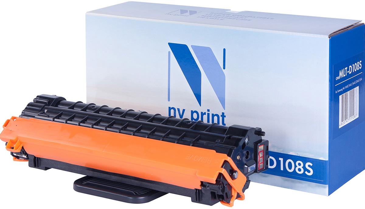 NV Print MLT-D108S, Black тонер-картридж для Samsung ML-1640/1641/1645/2240/2241MLT-D108SСовместимый лазерный картридж NV Print для печатающих устройств Samsung - это альтернатива приобретению оригинальных расходных материалов. При этом качество печати остается высоким. Картридж обеспечивает повышенную чёткость чёрного текста и плавность переходов оттенков серого цвета и полутонов, позволяет отображать мельчайшие детали изображения. Лазерные принтеры, копировальные аппараты и МФУ являются более выгодными в печати, чем струйные устройства, так как лазерных картриджей хватает на значительно большее количество отпечатков, чем обычных. Для печати в данном случае используются не чернила, а тонер.