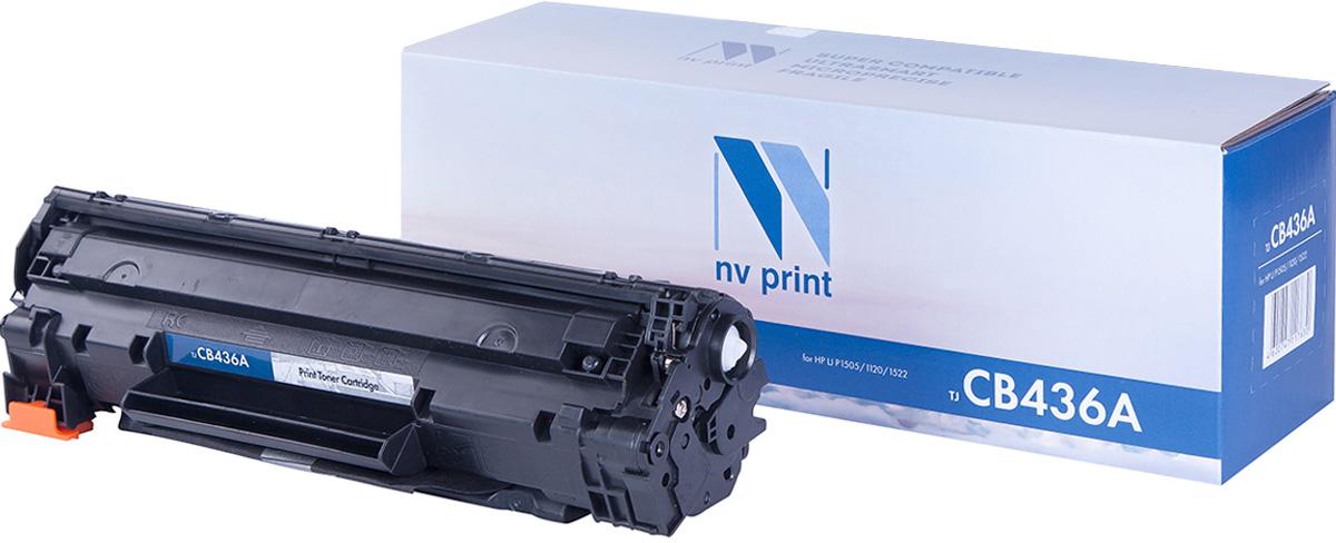 NV Print NV-CB436A, Black тонер-картридж для HP LaserJet P1505/M1120 MFP/M1522 MFPNV-CB436AСовместимый лазерный картридж NV Print NV-CB436A для печатающих устройств HP - это альтернатива приобретению оригинальных расходных материалов. При этом качество печати остается высоким. Картридж обеспечивает повышенную чёткость чёрного текста и плавность переходов оттенков серого цвета и полутонов, позволяет отображать мельчайшие детали изображения. Лазерные принтеры, копировальные аппараты и МФУ являются более выгодными в печати, чем струйные устройства, так как лазерных картриджей хватает на значительно большее количество отпечатков, чем обычных. Для печати в данном случае используются не чернила, а тонер.