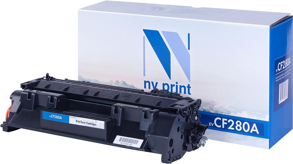NV Print NV-CF280A, Black тонер-картридж для HP LaserJet 400 M401/M425NV-CF280AСовместимый лазерный картридж NV Print NV-CF280A для печатающих устройств HP - это альтернатива приобретению оригинальных расходных материалов. При этом качество печати остается высоким. Картридж обеспечивает повышенную чёткость чёрного текста и плавность переходов оттенков серого цвета и полутонов, позволяет отображать мельчайшие детали изображения. Лазерные принтеры, копировальные аппараты и МФУ являются более выгодными в печати, чем струйные устройства, так как лазерных картриджей хватает на значительно большее количество отпечатков, чем обычных. Для печати в данном случае используются не чернила, а тонер.