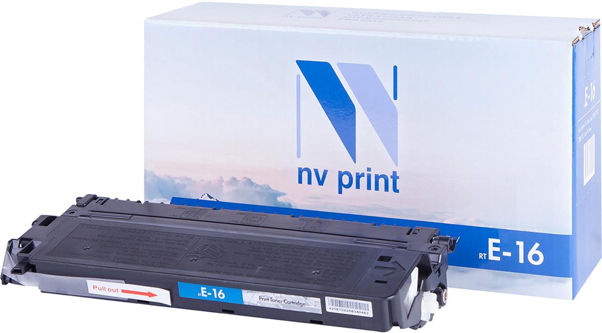 NV Print NV-E16, Black тонер-картридж для Canon FC-1xx/2xx/3xx/530/7xx/8xxNV-E16Совместимый лазерный картридж NV Print NV-E16 для печатающих устройств Canon - это альтернатива приобретению оригинальных расходных материалов. При этом качество печати остается высоким. Картридж обеспечивает повышенную чёткость чёрного текста и плавность переходов оттенков серого цвета и полутонов, позволяет отображать мельчайшие детали изображения. Лазерные принтеры, копировальные аппараты и МФУ являются более выгодными в печати, чем струйные устройства, так как лазерных картриджей хватает на значительно большее количество отпечатков, чем обычных. Для печати в данном случае используются не чернила, а тонер.