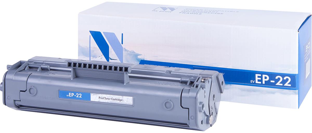 NV Print NV-EP22, Black тонер-картридж для Canon i-Sensys LBP-800/810/1120; HP LaserJet 1100/1100ANV-EP22Совместимый лазерный картридж NV Print NV-EP22 для печатающих устройств Canon и HP - это альтернатива приобретению оригинальных расходных материалов. При этом качество печати остается высоким. Картридж обеспечивает повышенную чёткость чёрного текста и плавность переходов оттенков серого цвета и полутонов, позволяет отображать мельчайшие детали изображения. Лазерные принтеры, копировальные аппараты и МФУ являются более выгодными в печати, чем струйные устройства, так как лазерных картриджей хватает на значительно большее количество отпечатков, чем обычных. Для печати в данном случае используются не чернила, а тонер.