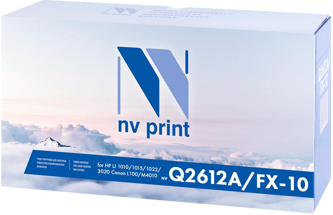 NV Print NV-Q2612A/FX10/CAN703, Black тонер-картридж для HP LaserJet 1010/1012/1015/1020/1022/3015/3020/3030/Canon MultiPass L100/L120/MF4010/4018/4120/4140/4150/4270/4320D/4330D/4340D/4350D/4370D/4380DN/4660/4690NV-Q2612A/FX10/CAN703Совместимый лазерный картридж NV Print NV-Q2612A/FX10/CAN703 для печатающих устройств HP LaserJet и Canon - это альтернатива приобретению оригинальных расходных материалов. При этом качество печати остается высоким. Картридж обеспечивает повышенную чёткость чёрного текста и плавность переходов оттенков серого цвета и полутонов, позволяет отображать мельчайшие детали изображения. Лазерные принтеры, копировальные аппараты и МФУ являются более выгодными в печати, чем струйные устройства, так как лазерных картриджей хватает на значительно большее количество отпечатков, чем обычных. Для печати в данном случае используются не чернила, а тонер.