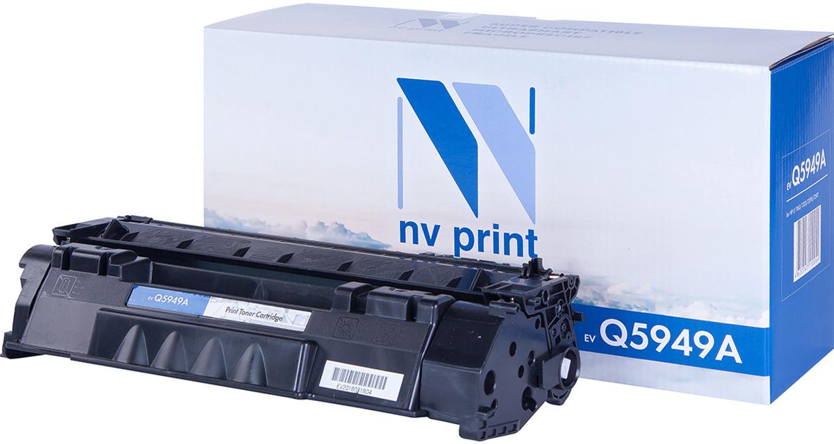 NV Print NV-Q5949A, Black тонер-картридж для HP LaserJet 1160/1320/3390/3392NV-Q5949AСовместимый лазерный картридж NV Print NV-Q5949A для печатающих устройств HP LaserJet и Canon - это альтернатива приобретению оригинальных расходных материалов. При этом качество печати остается высоким. Картридж обеспечивает повышенную чёткость чёрного текста и плавность переходов оттенков серого цвета и полутонов, позволяет отображать мельчайшие детали изображения. Лазерные принтеры, копировальные аппараты и МФУ являются более выгодными в печати, чем струйные устройства, так как лазерных картриджей хватает на значительно большее количество отпечатков, чем обычных. Для печати в данном случае используются не чернила, а тонер.