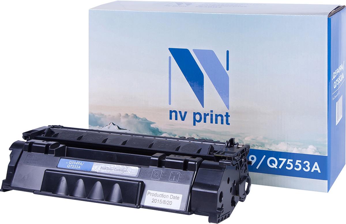 NV Print NV-Q5949A/Q7553A, Black тонер-картридж для HP LaserJet 1160/1320/3390/3392/P2014/P2015/M2727 mfpNV-Q5949A/Q7553AСовместимый лазерный картридж NV Print NV-Q5949A/Q7553A для печатающих устройств HP LaserJet - это альтернатива приобретению оригинальных расходных материалов. При этом качество печати остается высоким. Картридж обеспечивает повышенную чёткость чёрного текста и плавность переходов оттенков серого цвета и полутонов, позволяет отображать мельчайшие детали изображения. Лазерные принтеры, копировальные аппараты и МФУ являются более выгодными в печати, чем струйные устройства, так как лазерных картриджей хватает на значительно большее количество отпечатков, чем обычных. Для печати в данном случае используются не чернила, а тонер.