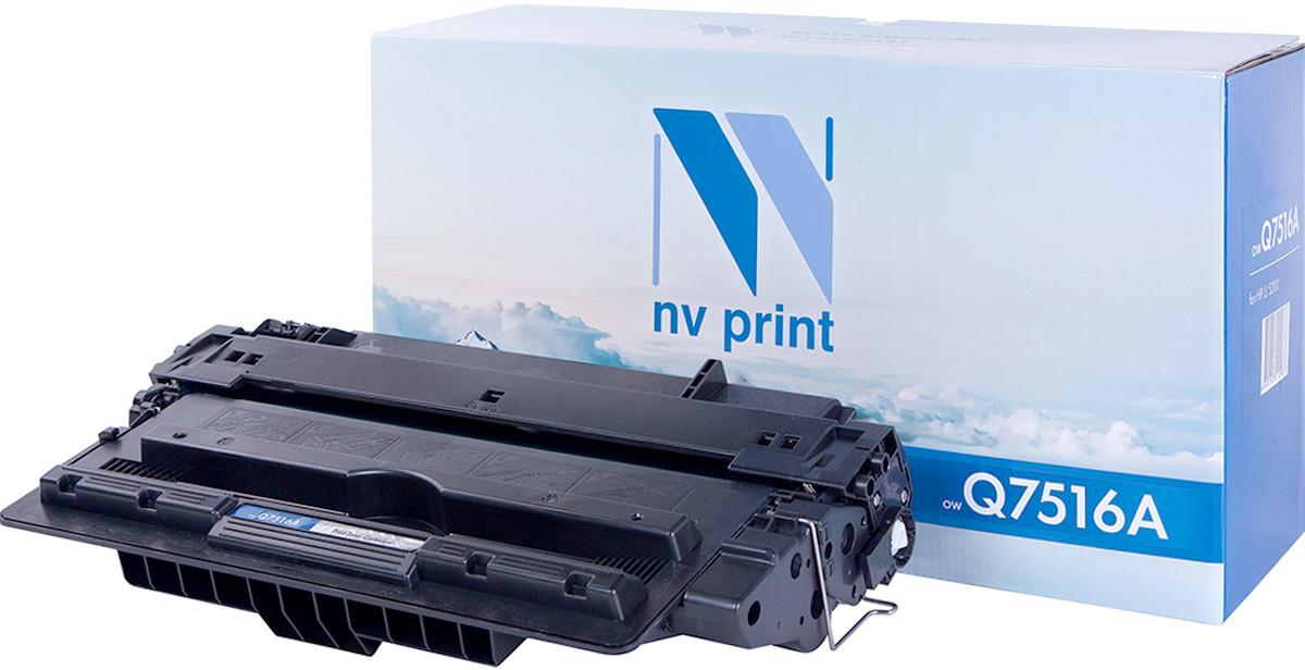 NV Print NV-Q7516A, Black тонер-картридж для HP LaserJet 5200/5200TN/5200DTNNV-Q7516AСовместимый лазерный картридж NV Print Q7516A для печатающих устройств HP - это альтернатива приобретению оригинальных расходных материалов. При этом качество печати остается высоким. Картридж обеспечивает повышенную чёткость чёрного текста и плавность переходов оттенков серого цвета и полутонов, позволяет отображать мельчайшие детали изображения. Лазерные принтеры, копировальные аппараты и МФУ являются более выгодными в печати, чем струйные устройства, так как лазерных картриджей хватает на значительно большее количество отпечатков, чем обычных. Для печати в данном случае используются не чернила, а тонер.